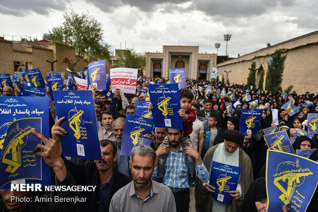 People protest against US' IRGC blacklisting in Shiraz