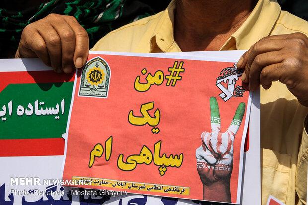 زنجیره انسانی مردم بوشهر در حمایت از سپاه تشکیل شد