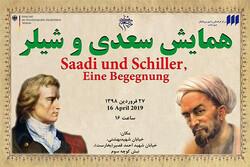 همایش سعدی و شیلر برگزار میشود/ادامه برگزاری در ایران و آلمان