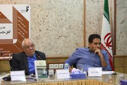 مجموعه گفتگوهای حامد زارع با غلامرضا اعوانی منتشر می شود