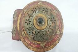 Diyarbakır'da 1100 yıllık kitap ele geçirildi