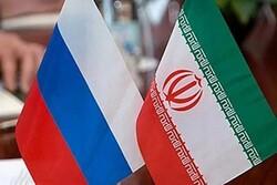 Rus ticaret heyeti İran'da