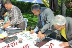 برگزاری ورکشاپ خوشنویسی و نگارگری در باغ گلهای کرج