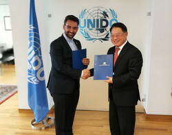 Iran, UNIDO sign MOU on startup, ICT fields