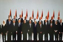کابینه «محمد اشتیه» در برابر محمود عباس سوگند خورد