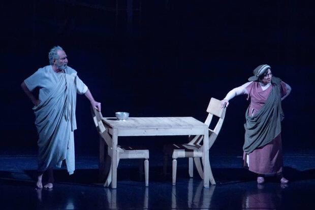 تخفیف «سقراط» برای دانشجویان