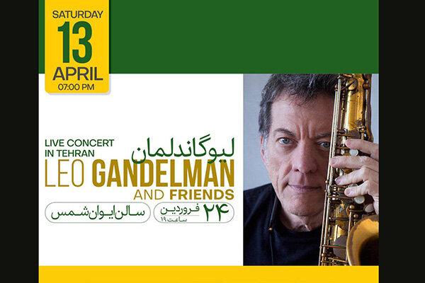 Léo Gandelman to perform in Tehran