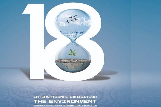 Intl. environment exhibition opens in Tehran