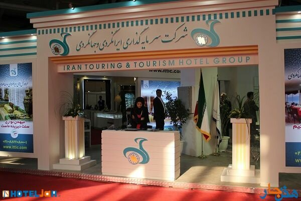 Tehran to host intl. hoteling exhibition in late April