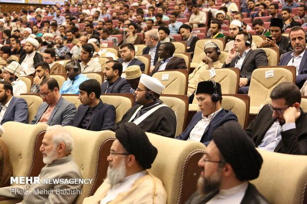 اختتامیه « مسابقات بینالمللی قرآن طلاب علوم دینی جهان اسلام »