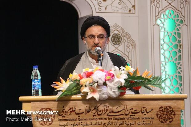 Intl. Qur'anic Contest closing ceremony