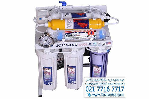 قیمت انواع دستگاه تصفیه آب خانگی تایوانی اصل فروش ویژه