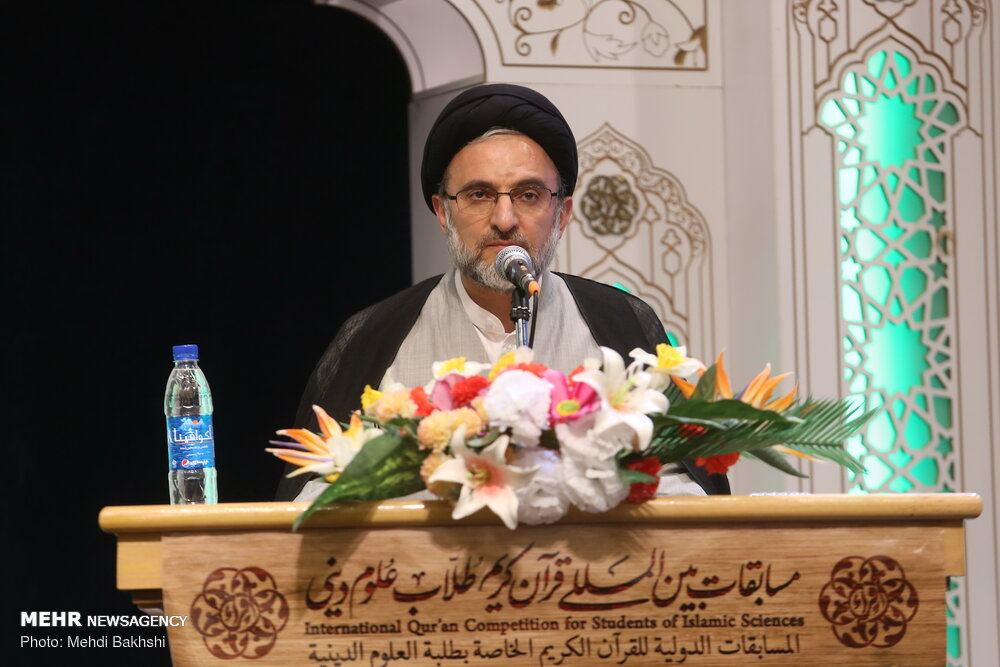اختتامیه «مسابقات بینالمللی قرآن طلاب علوم دینی جهان اسلام»