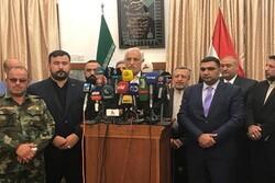 """Iraklı direniş gruplarından ABD'nin """"İran"""" kararına kınama"""