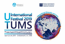 جشنواره بینالملل دانشگاههای تهران و علوم پزشکی تهران برگزار می شود
