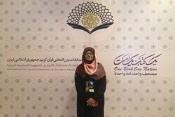 ایران زیر ساختهای مناسبی جهت برپایی مسابقات قرآنی باشکوه دارد