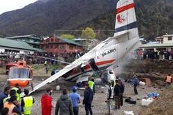 ۴ کشته و ۵ زخمی در اثر برخورد هواپیما و بالگرد در نپال