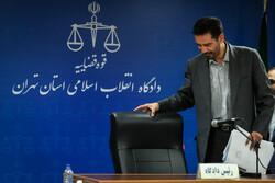 قاضی مسعودیمقامرئیس مجتمع ویژه رسیدگی به جرایم اقتصادی شد