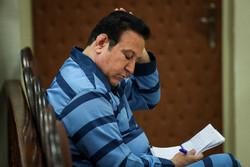 متن کامل حکم حسین هدایتی و دیگر متهمان پرونده منتشر شد