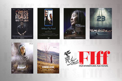 FIFF's 'Eastern Vista' to screen 3 Iranian, 12 foreign titles