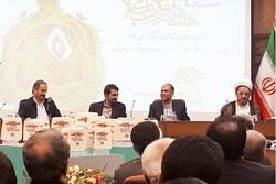 ۲۱ عنوان کتاب و محصولات فرهنگی حوزه هنری گیلان رونمایی شد