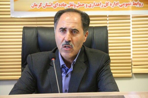۱۰۰ هزار خودرو وارد استان کرمان شد