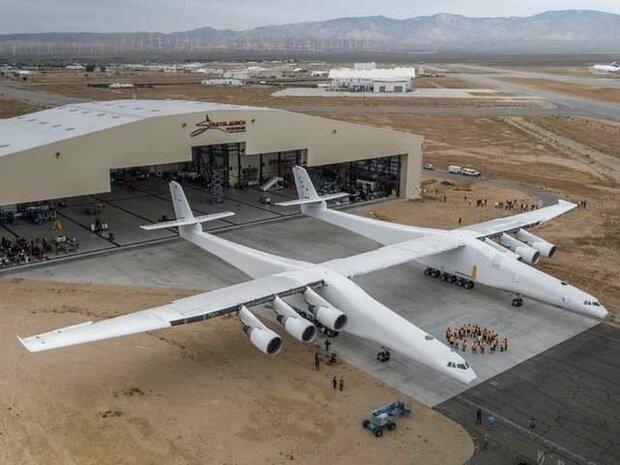 دنیا کے سب سے طاقتور انجن والے طیارے کی پہلی پرواز