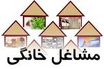 سامانه خرید محصولات مشاغل خرد و خانگی راه اندازی شد
