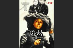 """Sweet Agony 2"" filminin afişi yayınlandı"