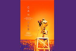 ادای احترام به آنیس واردا در پوستر جشنواره فیلم کن ۲۰۱۹