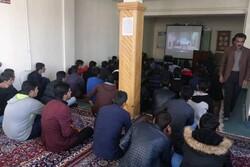 اکران فیلمهای تولیدی حوزه هنری کهگیلویه و بویراحمد در مدارس یاسوج