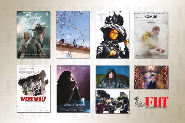 37th Fajr Filmfest. unveils lineup for intl. competition