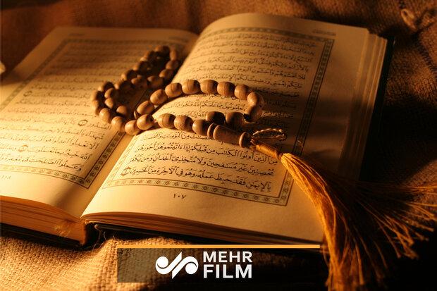 پیامدهای دوری از قرآن از زبان رهبر انقلاب