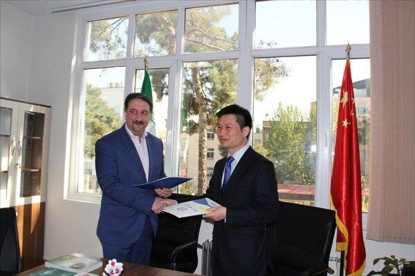 Iran launches 1st China Study Center