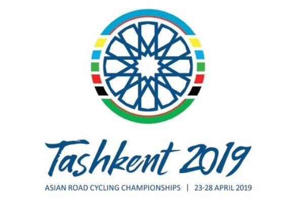 برای حضور در رقابتهای دوچرخهسواری جاده آسیا؛ ترکیب نهایی تیم مشخص شد/ اولین مسابقه برای ثبت امتیاز المپیک