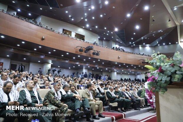 """I am a Guard too"" conference at IAU"