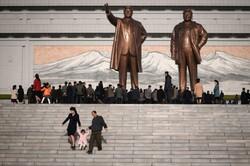 ڕۆژی خۆرەتاو لە کۆریای باکووری