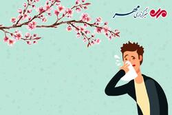 چطور با آلرژی فصل بهار خداحافظی کنیم؟