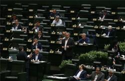 البرلمان الإيراني يضع القيادة المركزية الأمريكية على قائمة الإرهاب