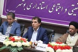 قایقهای فاقد هویت استان بوشهر تعیین تکلیف شوند