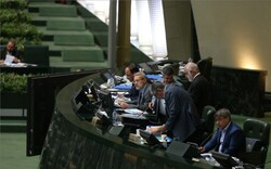جلسه نوبت عصر مجلس آغاز شد/بررسی طرح اقدام متقابل در برابر آمریکا