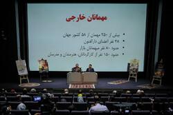 Fajr Intl. Filmfest. news conference held