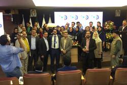 گزارش برنامه دومین گرامیداشت روز ملی منابع انسانی