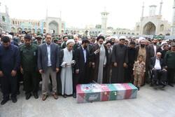 قم میں مدافع حرم شہید کی تشییع جنازہ