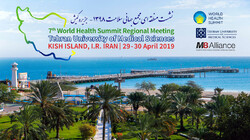 world health summit regional meeting