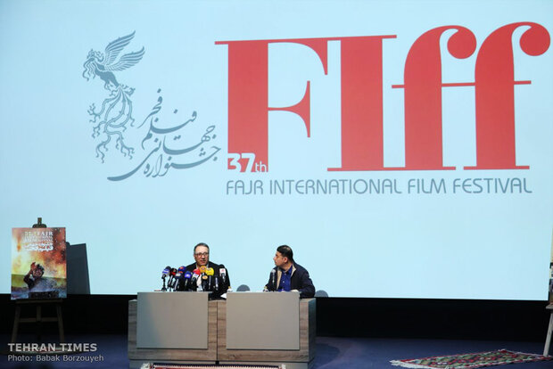 37th Fajr international film festival