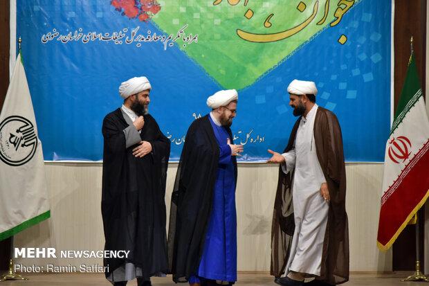 تکریم و معارفه مدیرکل تبلیغات اسلامی خراسان رضوی