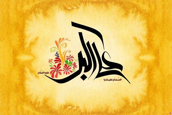 علی اکبر(ع) شبیهترین فرد به رسول خدا/گوشهای ازفضائل علی بن حسین