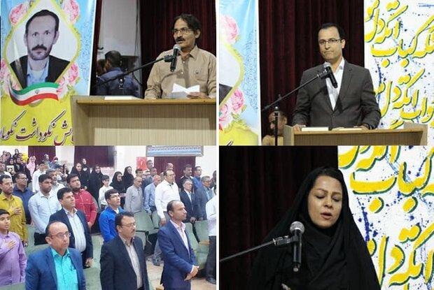 آئین نکوداشت ۲ شاعر فرهنگی استان بوشهر برگزار شد