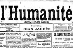 اعلام ورشکستگی روزنامه «اومانیته» با کاهش تیراژ به ۳۳ هزار نسخه